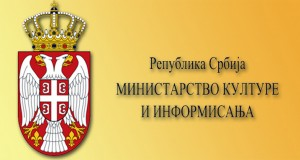 Ministarstvo kulture i informisanja/rtv.rs