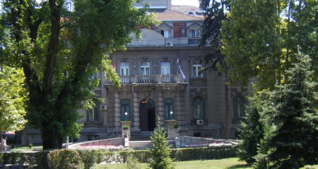 Skupština grada Niša