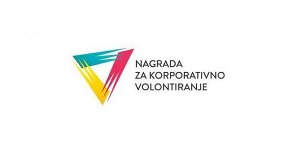 Nagrada za korporativno volontiranje