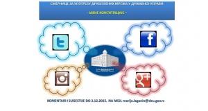 Smernice za korišćenje društvenih mreža u državnoj upravi