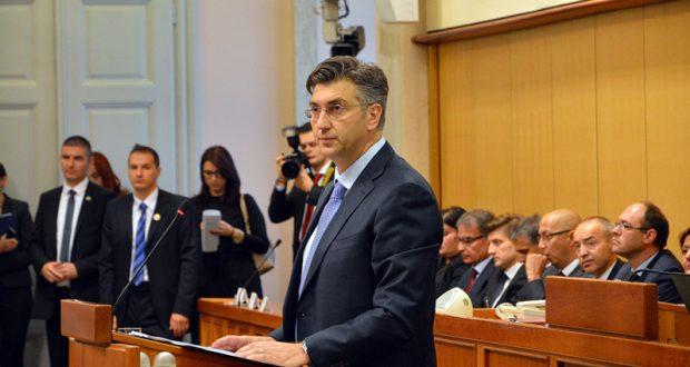 Foto: Vlada Republike Hrvatske