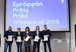 EU Press Prize pobednici 2018